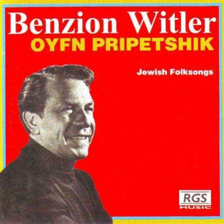 BENZION WITLER CD Oyfn Pripetshik